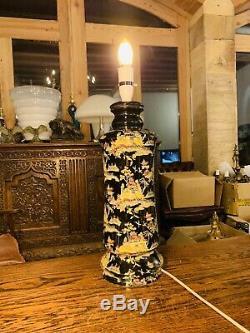 Royal Winton Grimwades Ceramic Table Lamp, Vintage Circa 1951