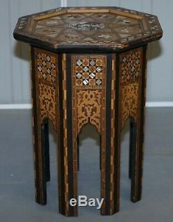 Very Rare Circa 1900 Syrian Mother Of Pearl With Marquetry Inlaid Side Table