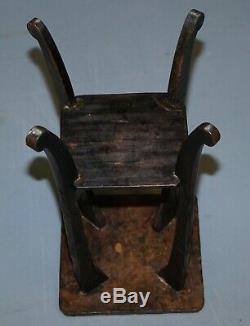 Petit 1905 Japonais De Londres De La Liberté Sculpté Fin Côté Lampe Vin Table Jardinière